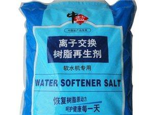 亳州工业盐软水盐出售