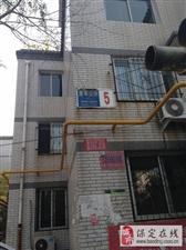 淮军公所小区黄金二楼八中保师重点双学区