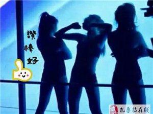 車載音樂優盤北京工體音樂絕對震撼