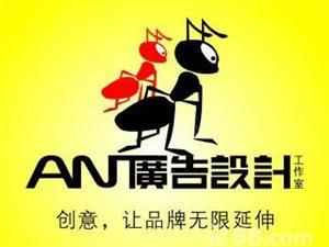 做广告设计印刷,找牛蚂蚁广告彩印