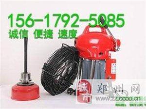 郑州西四环疏通下水道18790286250抽化粪池