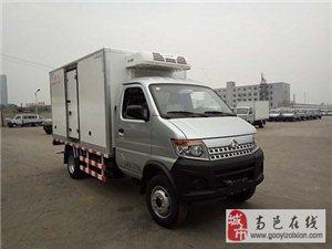 冷藏车批发_河北地区求购小型冷藏车