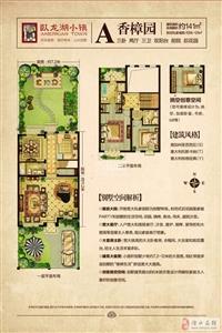 3室2厅3卫 约141m2