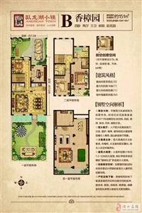 4室2厅3卫 约151m2