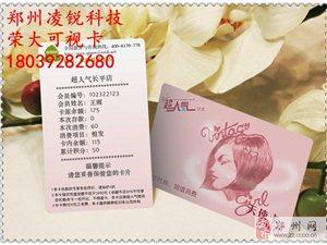可视卡供应荣大TRW-GII2010D可视卡打印机