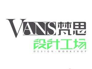 专业画册设计,vi设计,logo设计,平面设计外包