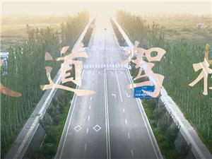 三角映画企业宣传片 企业微电影拍摄
