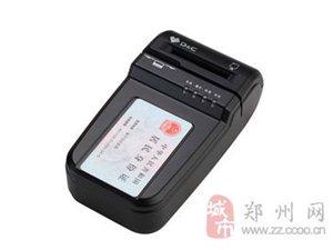 供应德卡二代证身份证阅读器,T10系列多合一读卡器