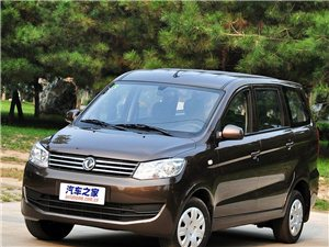 长阳黄先生有全新个人家用小型商务车出租价格便宜