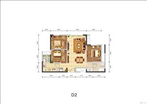 D2�蛉�室两厅单卫