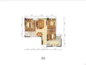 D3�蛉�室两厅单卫