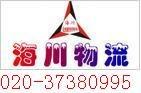 廣州至上海搬家公司18565008080