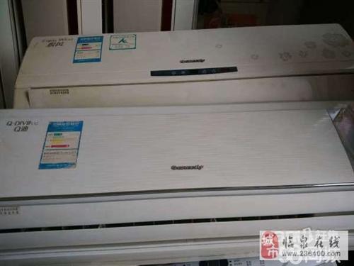 二手空调挂机柜机、全自动洗衣机