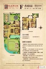 卧龙湖小镇联排别墅3室2厅3卫约109m2