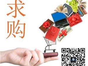 长阳秦先生求购125踏板车一台,要求:八成新