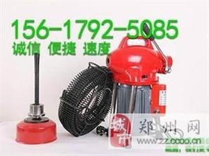郑州疏通电话17734787369水管维修窨井清理
