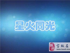 星火同光:天津2月上旬新房成交降6成