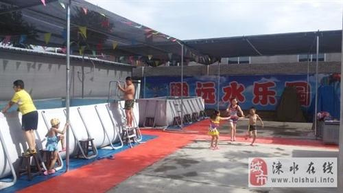 低价急转水乐园游泳设备