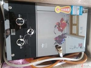 津洋口吴女生出售九成新燃气热水器出售