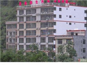 巴马长寿村租房价格仅1000多元三星级酒店
