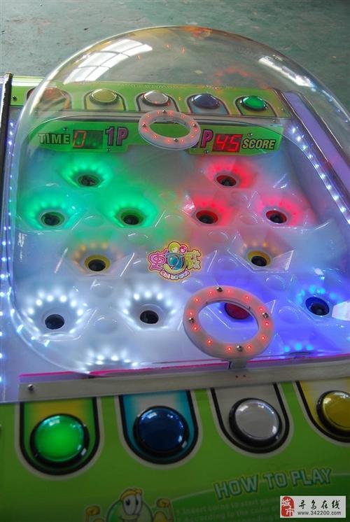 求购二手儿童弹弹珠游戏机及其它游戏机,价格实惠的来
