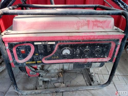 出售5.0GF汽油發電機2臺