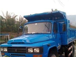 出售东风1094货车一辆,车皮6.7吨