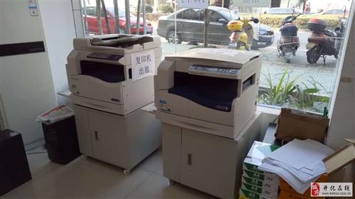 出租全新复印机