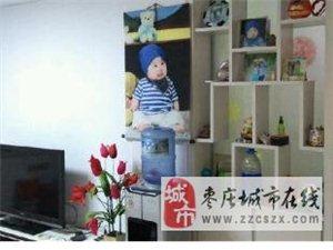 薛城 邹坞新区 3室 2厅 1卫 110平米 15万