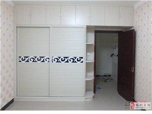 組裝整體家具