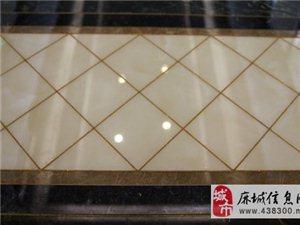卓高瓷磚美縫專業施工