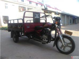 出售三轮摩托车宗申桐城