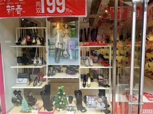 戈美其女鞋优哈包包货架出售