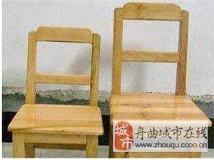 自制各种造型木板凳