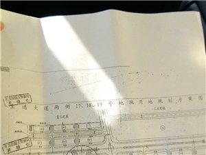 登云工业园有大面积地皮注册送体验金官网