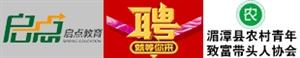 贵州省启点教育文化发展有限公司