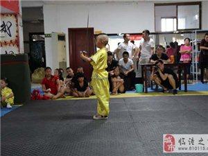 景翔健身俱樂部有限公司景翔搏擊健身體育館 學期班