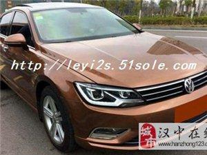 汉中二手大众凌渡280TSIDSG豪华型轿车