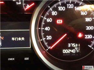 东风标致508试驾车21万元开回家