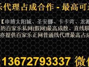 申博-包殺網13672793337