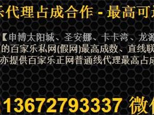 申博-杀猪网13672793337