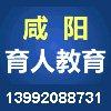 2017年陕西省咸阳成人高考专本科函授报名