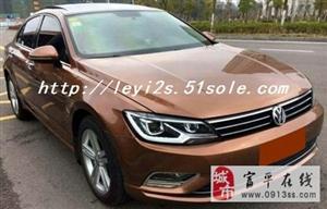 出售二手大众凌渡280TSIDSG豪华型轿车