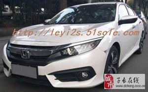 出售二手本田思域1.8L自动舒适版轿车