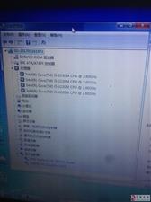 HP惠普笔记本电脑