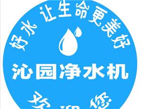 沁園凈水器,好水好生活