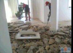 澳门网上投注官网房屋改造、室内外拆除、澳门网上投注官网水钻打孔、墙体开洞