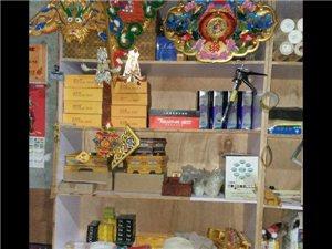 藏式装饰材料店