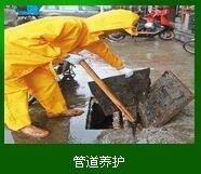 武汉新洲区清洗管道清掏隔油池污水管道