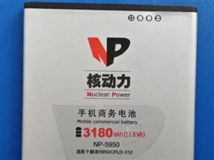 适酷派5950/8750/7296/5951等电池